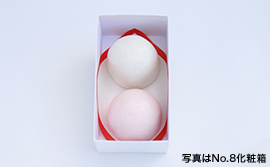 紅白薯蕷饅頭/IMG2658「※写真はNo.8化粧箱」