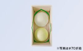 慶弔菓子/青白薯蕷饅頭_01「※写真は#70折箱」
